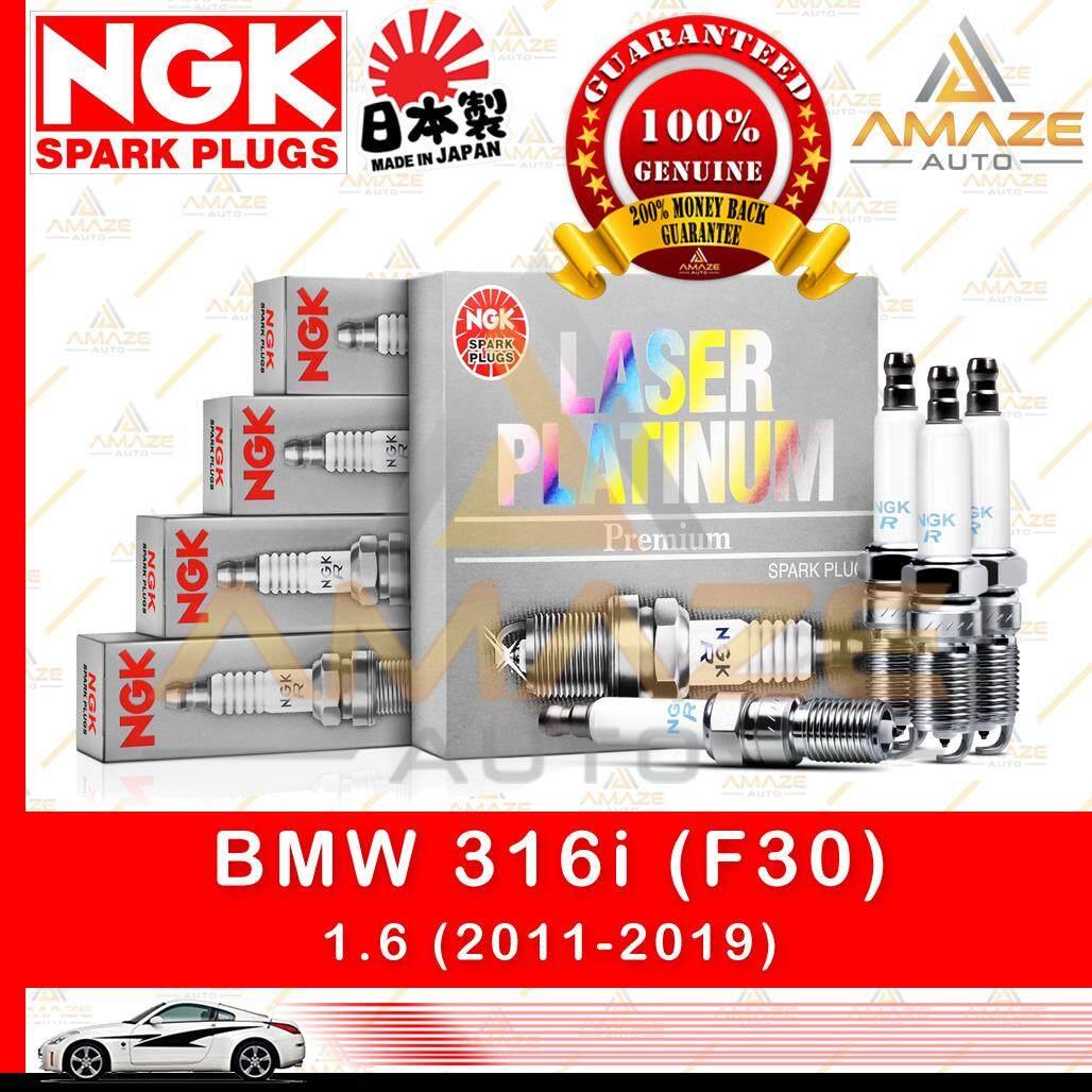 NGK Laser Platinum Spark Plug for BMW 316i F30 (2011-2019)