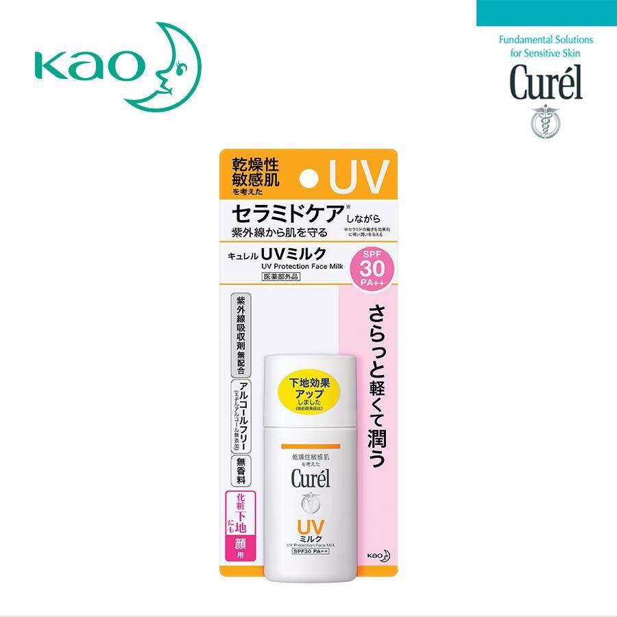 Curél UV Protection Face Milk SPF30 PA++  (30ml)