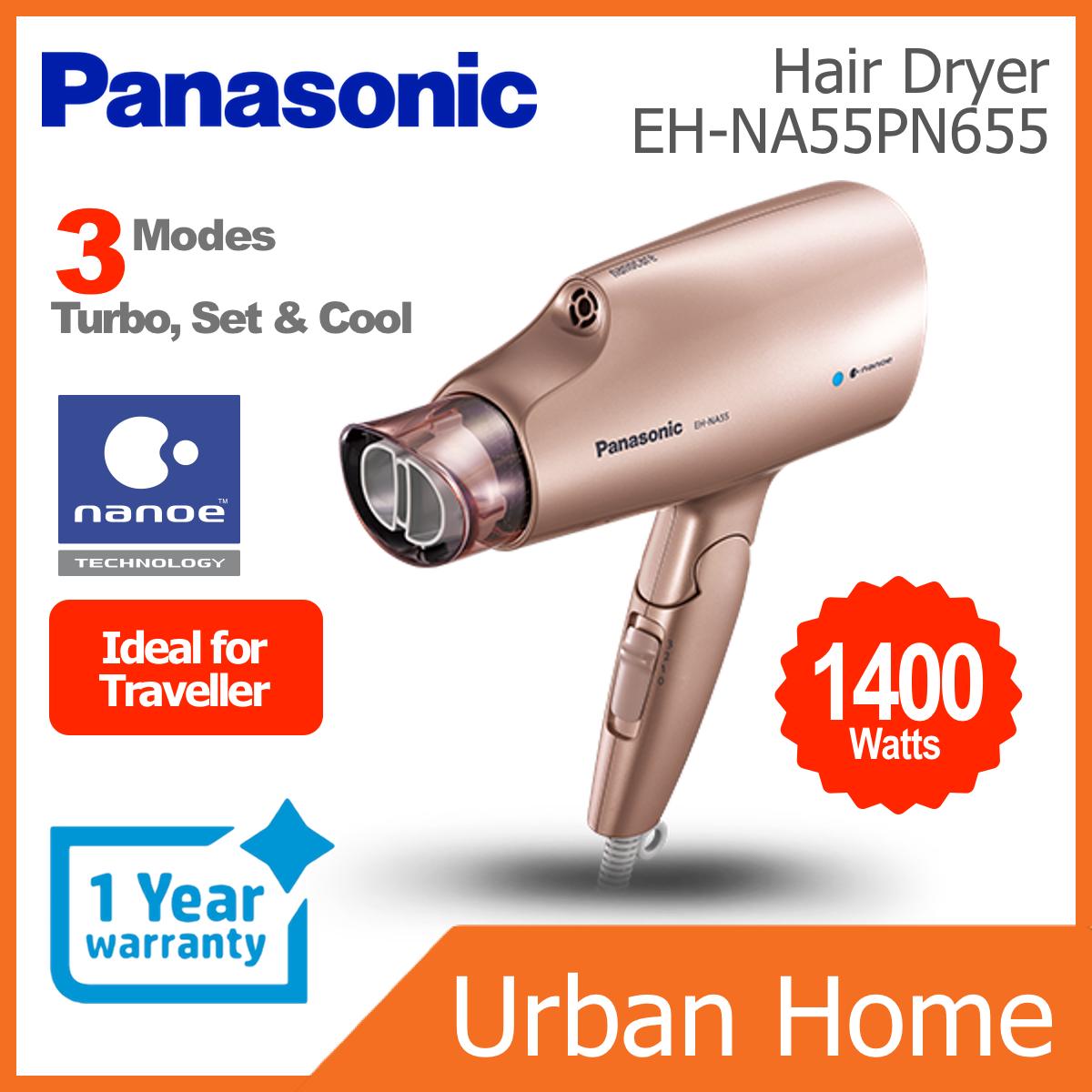 PANASONIC Dual Voltage Travel nanoe Hair Dryer (EH-NA55/EH-NA55PN655/EHNA55/EHNA55PN655)