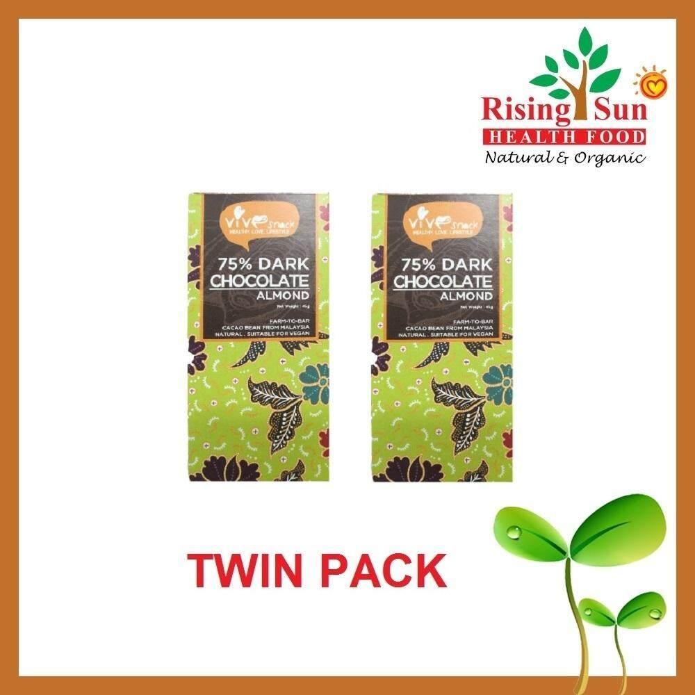 ViVe Snack 75% Dark Chocolate (Almond) 45g x 2 - TWIN PACK