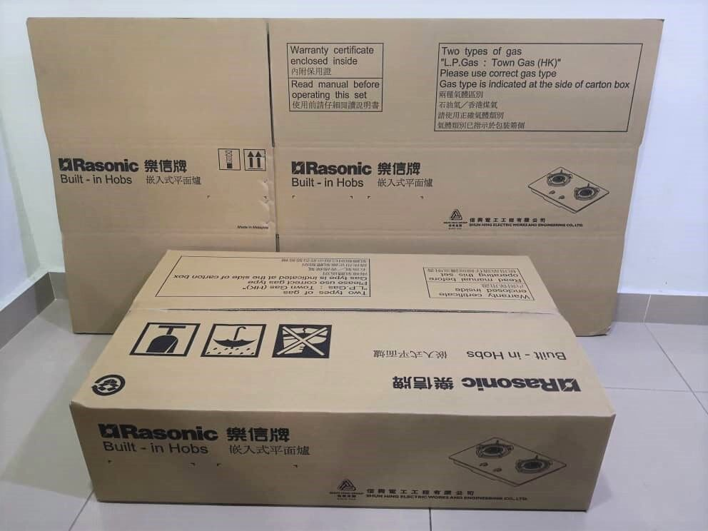 5pcs Printed Carton Boxes (L852 X W538 X H216mm)