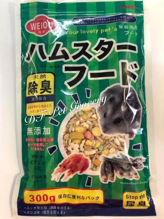 Weiou Hamster Food (Nuts + Fruit + Seafood) 300g EM002