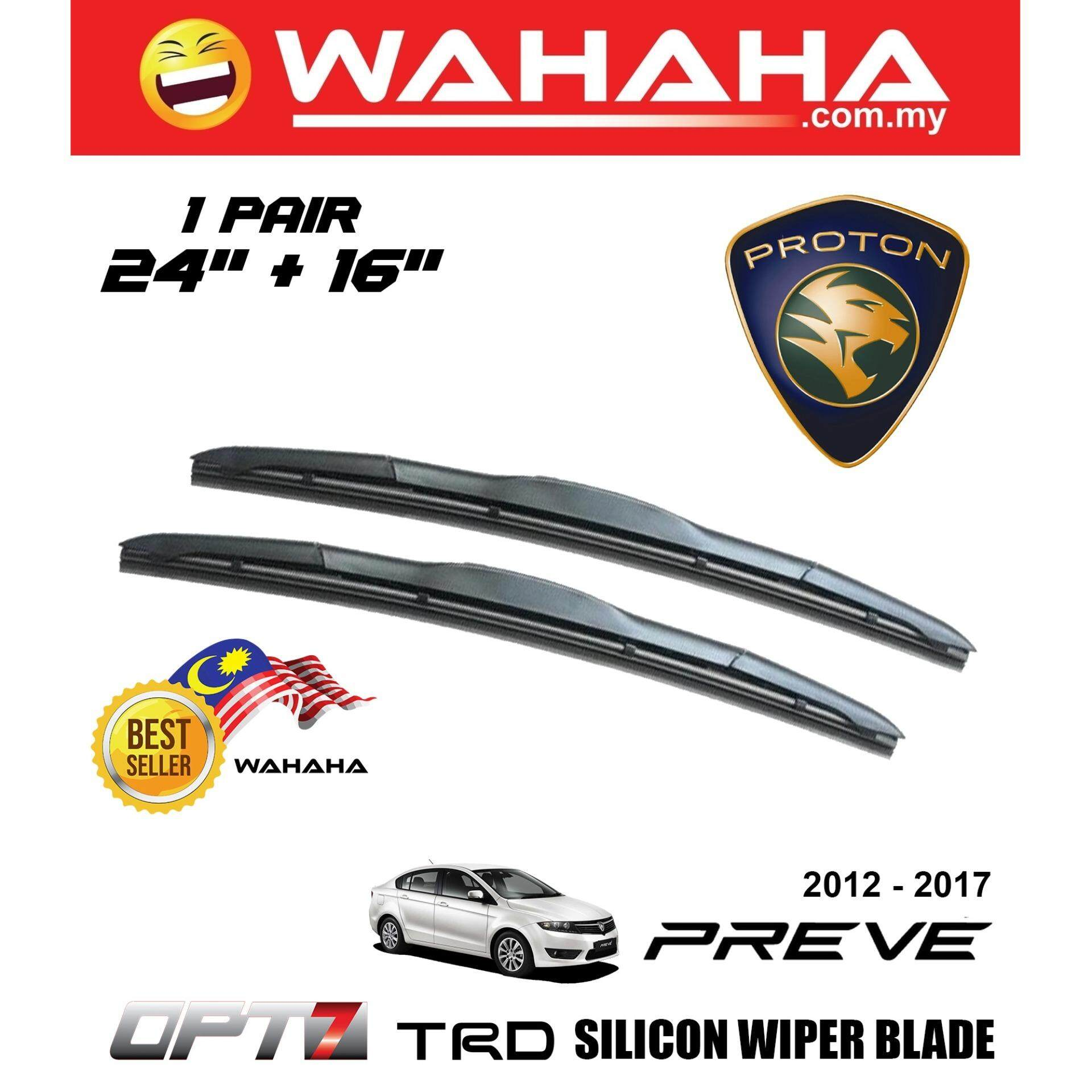 Proton Preve U 2012-2017 U Shape OPT7 Window Windshield TRD Silicon Wiper Blade 24  + 16  (1 Pair)