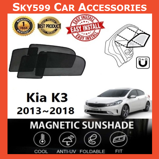 Kia K3 2013-2016 Magnetic Sunshade ?4pcs?