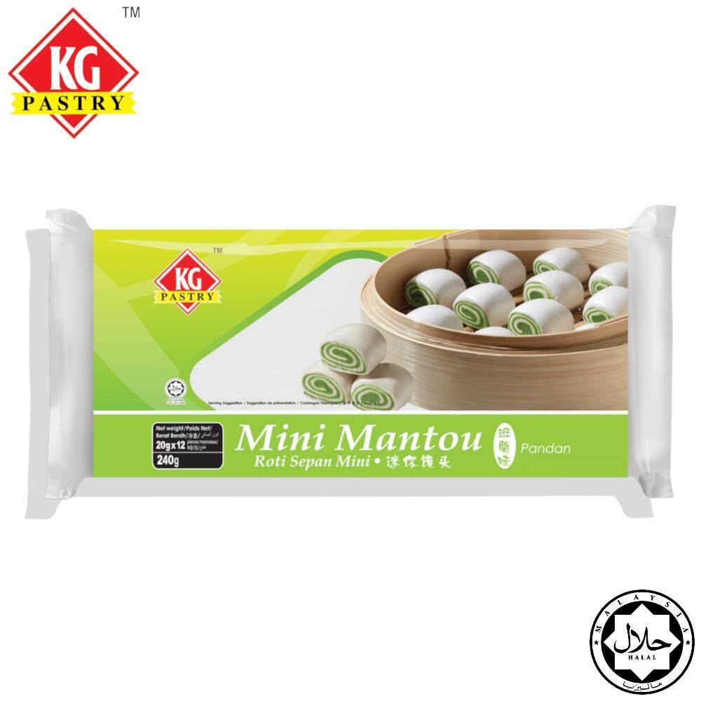 KG PASTRY Mini Mantou Pandan (12 pcs - 240g)