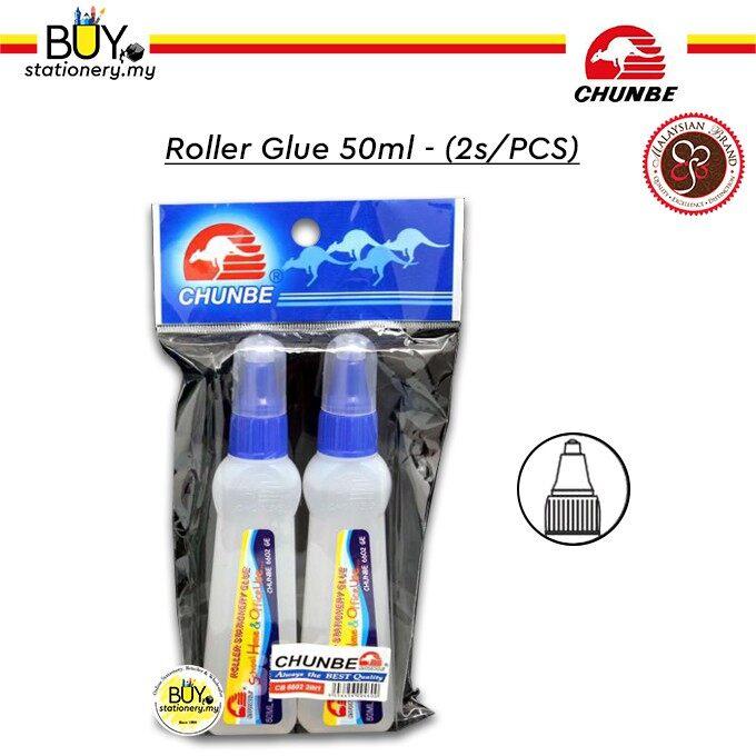 Chunbe Roller Glue 50ml - (2s/PCS)