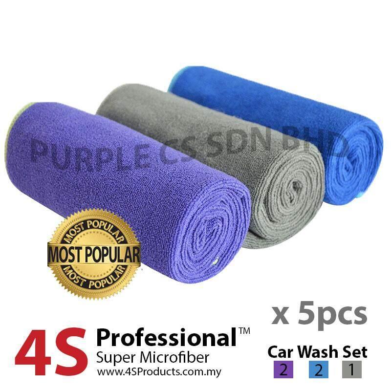 4S Professional Microfiber Car Wash 1 Set Detailing Towel Cloths (5pcs)