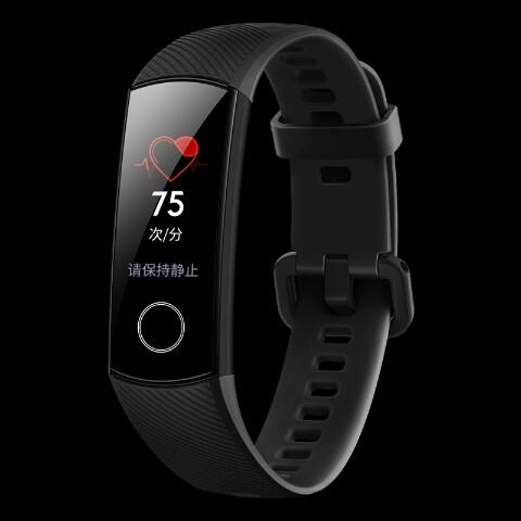 Smart Watch - Huawei Honor Band 5 Global Version Blood Oxygen Oximeter Smart Watch - BLACK / BLUE / PINK