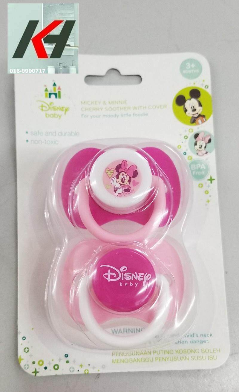 ANAKKU-DISNEY 2 IN 1  CHERRY SOOTHER WITH COVER (PINK)