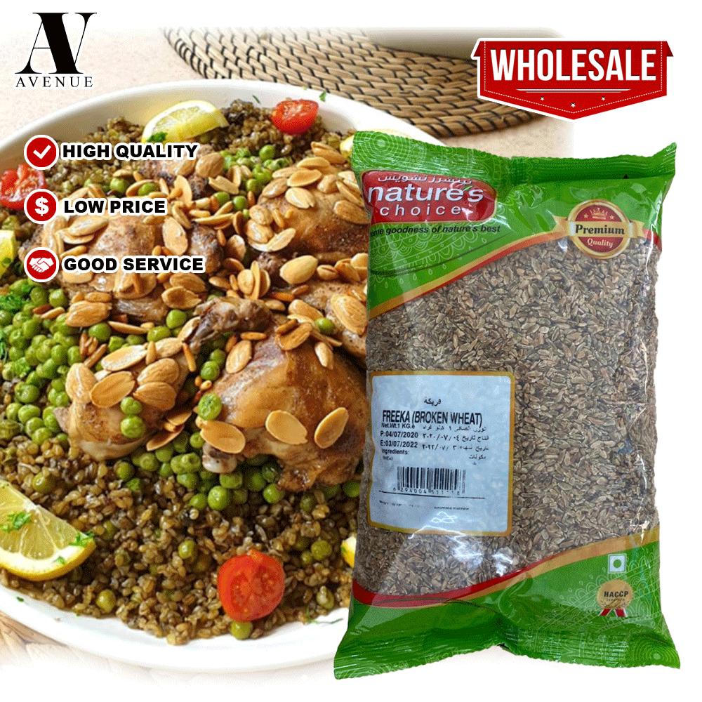 Natures Choice Freeka ( Broken Wheat ) Freekeh 1 kg فريكة ( Brown Rice