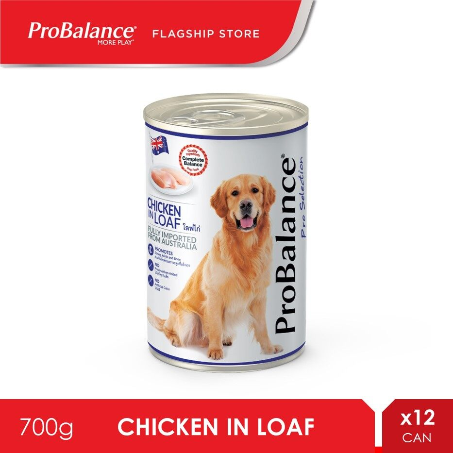 ProBalance 700G Chicken Pro Selection Adult Wet Dog Food X 12 Cans [makanan anjing]