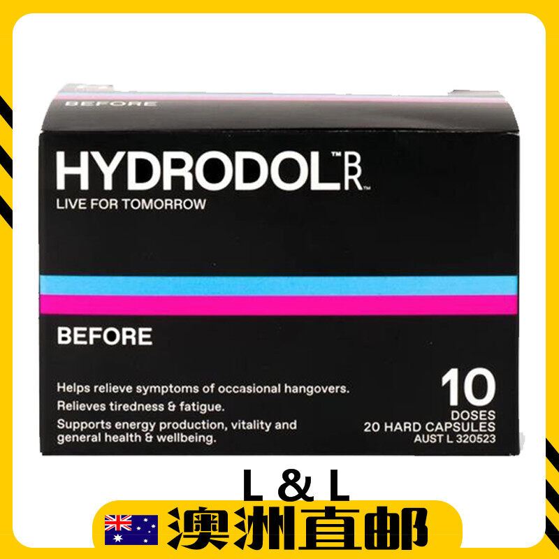 [Pre Order] 解酒片 Hydrodol Before Handover Relief 10 Dose (From Australia)