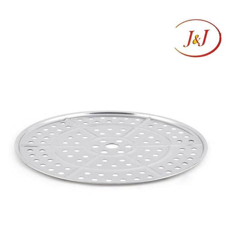 Stainless Steel Steamer Plate, 30cm