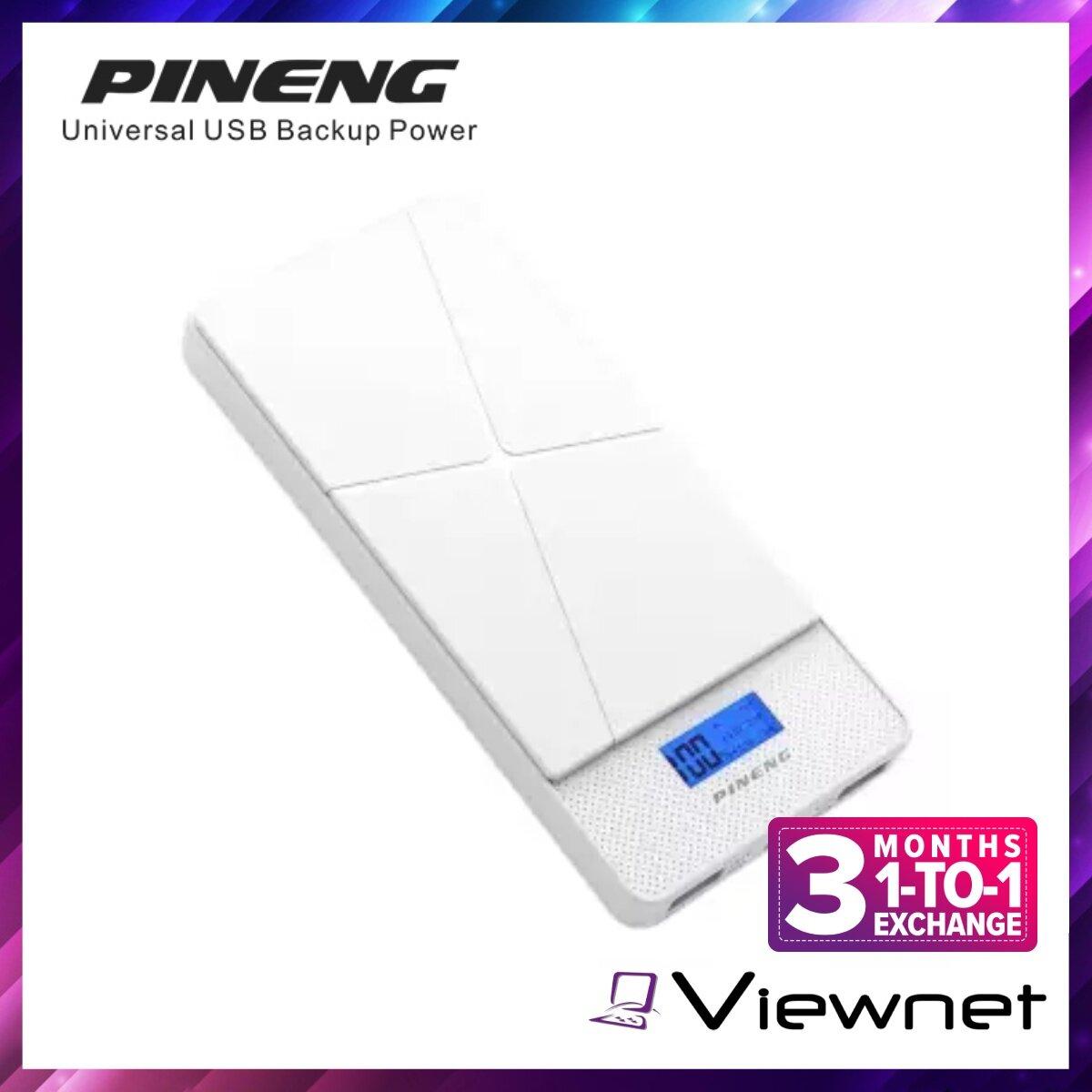 Pineng 10000mAh Lithium Polymer Slim Power Bank (PN983S), 2-Out 2.1A, 10000mAh 37Wh, Dual USB Output, White