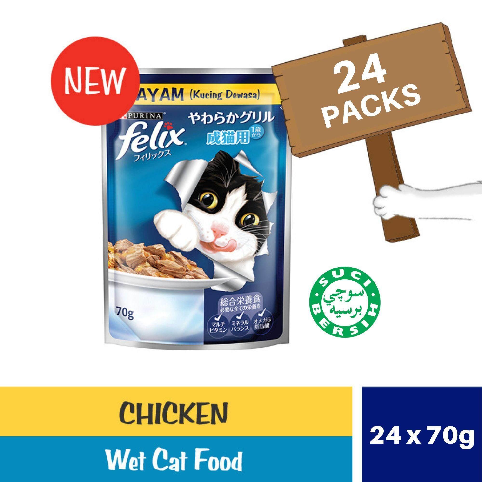 FELIX® Adult Cat Wet Food Pouch Chicken (24 x 70g) - Pet Food/ Wet Food/ Cat Food/  Makanan Kucing