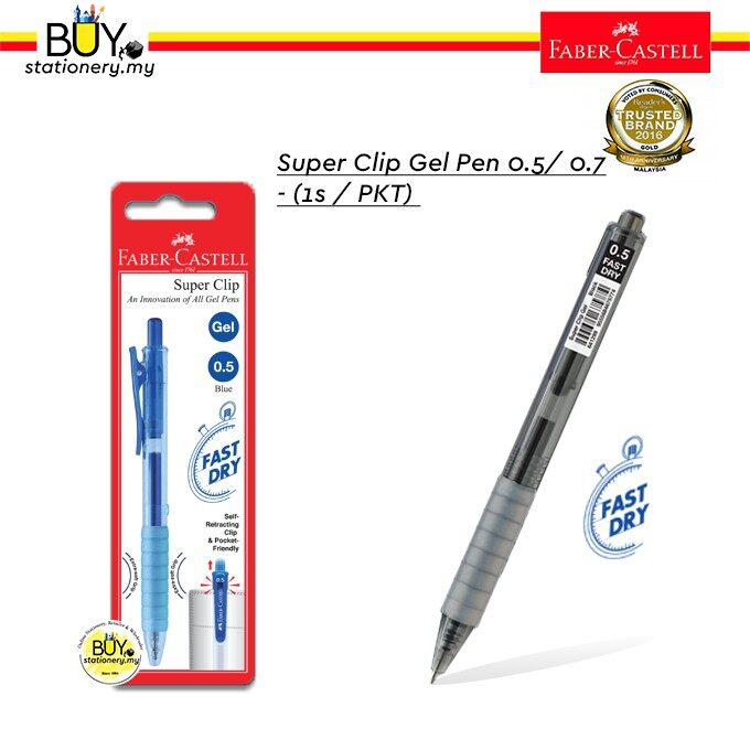 Faber Castell Super Clip Gel Pen 0.5/0.7- (1s/Card)