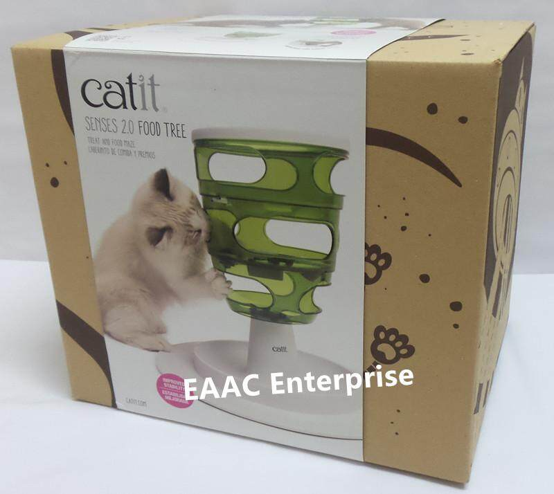 Catit Senses 2.0 Food Tree Food Container and Bowl for Cat