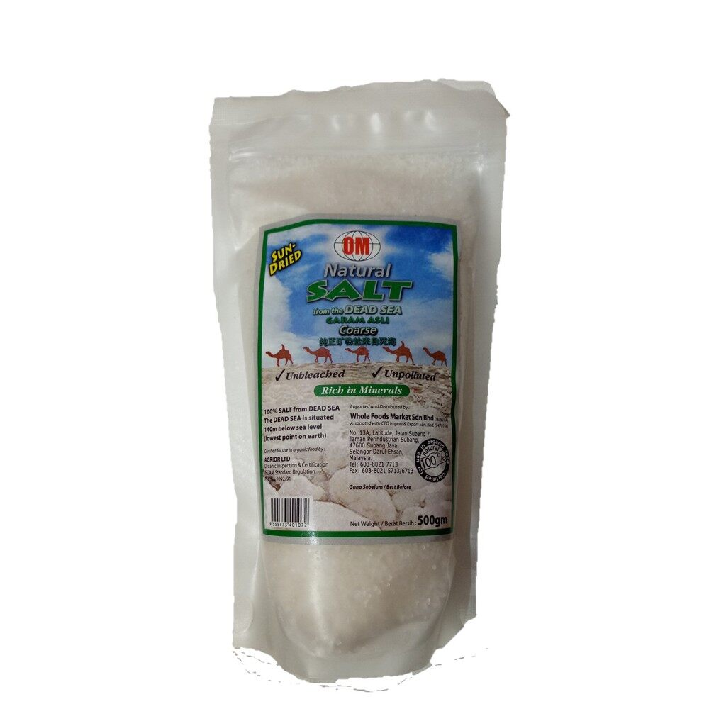 Health Paradise OM Natural Salt from DEAD SEA ( Coarse ) 500g