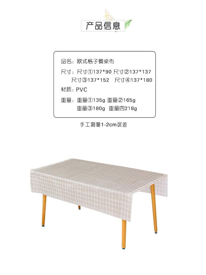 BEST SELLER PVC Waterproof Table Cloth Picnic Cloth Dining Table Cloth PVC