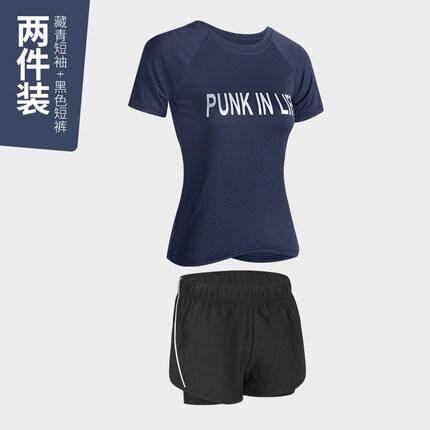 (Pre Order 14 days) JYS Fashion Korean Style Women Sport Wear Set Collection 540 - 8584 Blue Top + Black Pant