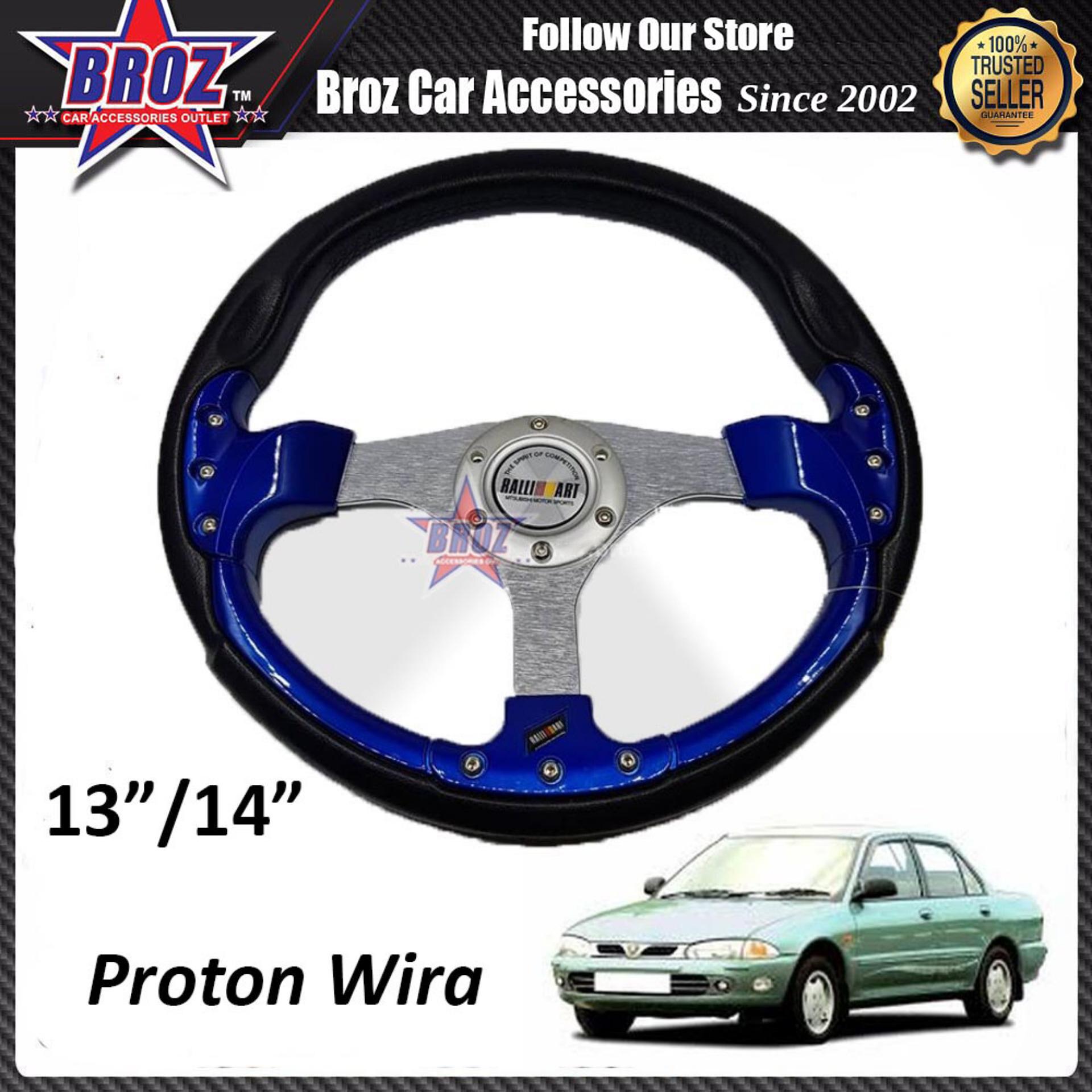 Wira 14  Inch Rally Art Blue Car Steering + Wheel Hub Adapter Boss Kit