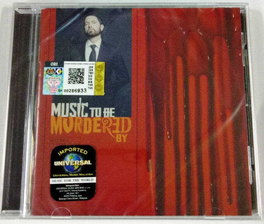 Eminem - Music To Be Murdered By CD 11th Studio Album 2020 Release Imported CD