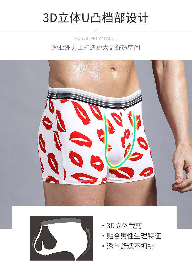 Men's Boxer Ice Silk Mesh Breathable Underwear Youth Panties Underwear . Malaysia Seller