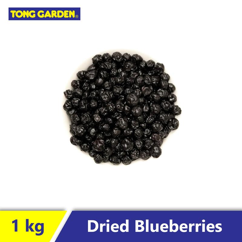 Tong Garden Dried Blueberries 1.0KG
