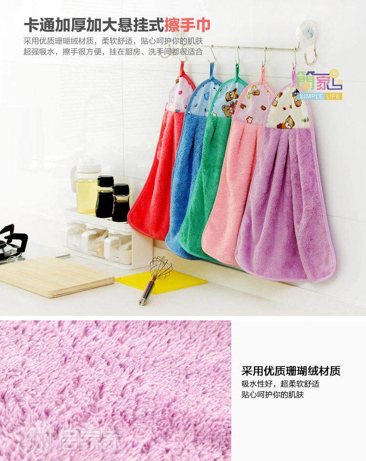 5 Pieces  Cartoon Apple Hand Towel Clean Cloth Kitchen Towel Wipes Soft Anti-skid Pile Suede Warm