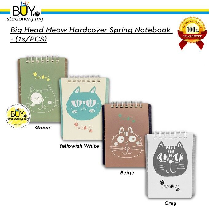 Big Head Meow Hardcover Spring Notebook - (1s/PCS)