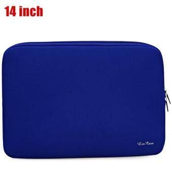 14 inch Zipper Laptop Computer Bag For MacBook Air Pro Retina (SAPPHIRE BLUE)
