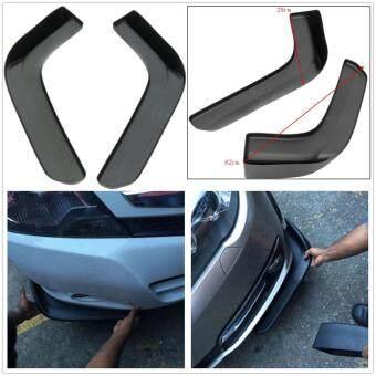 2Pcs Universal Car Bumper Spoiler Front Shovel Decorative Scratch Resistant Wing