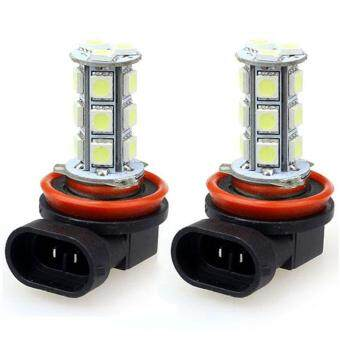 2x H11 H8 18 LED 5050 SMD Car Day Fog Head light Lamp Bulb Xenon White