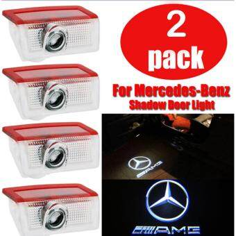 2x LED Door Step Courtesy Shadow Laser Light A B C M GL GLE GLA and More 2010-2016