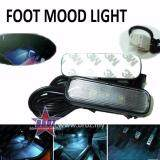 Broz 3 LED Car Interior Decorative Floor Foot Dash Light Lamp Car Mood Atmosphere Lighter Foot Mood Light - White