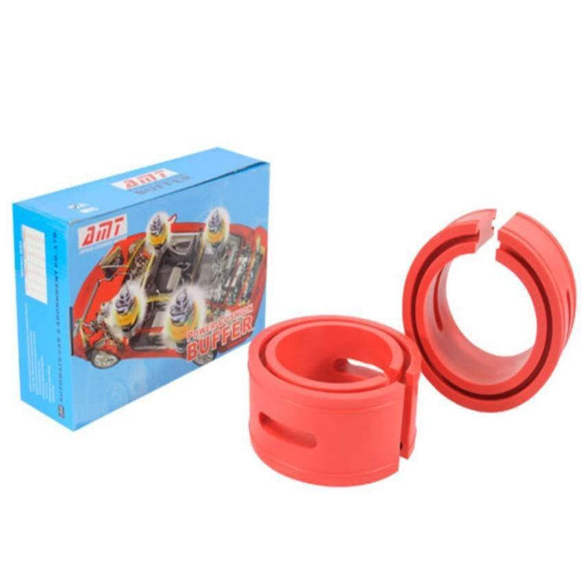 AMT Red F-Type Car Shock Absorber Buffer /Spring Bumper/ Power Cushion Buffer