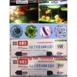 Aquarium UV Light 9W - Waterproof Fish Tank UV Light