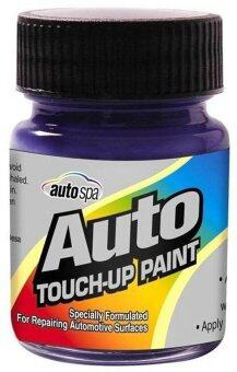 AutoSpa Touch Up Paint - PERODUA AXIA - 1 Set Comes With 3 CompleteBottles