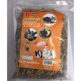 Bengy Alfalfa For Small Animals 140g Rabbit Food 9140