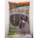 Bengy Coa Rabbit Feeds 5kg - Rabbit Food 6050