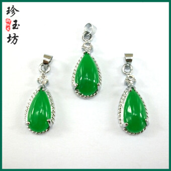 Boutique natural Malay Jade water drop pendant