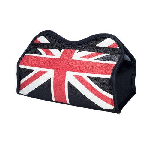 British UK Flag SeriesTissue Box Organizer for Car / Home - Black