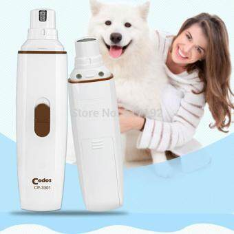 Cat Dog Electric Claw Nail Grooming Tool Pet Toenail Paws Grinder Clipper Auto Pedicure Equipment For