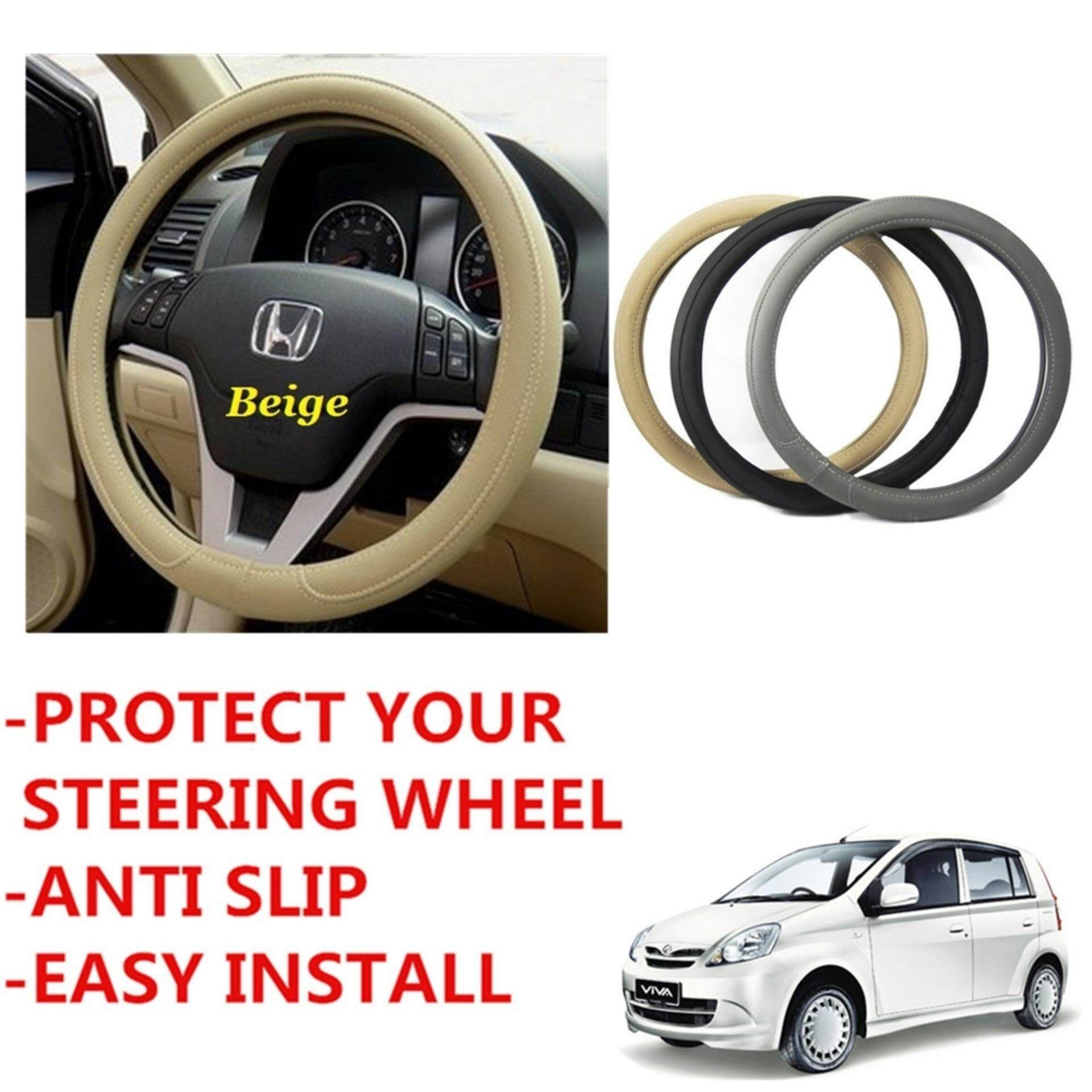 Circle Cool 7425 (BEIGE) Easy Grip Anti Slip High Grade Leather Steering Wheel Cover For Perodua Viva