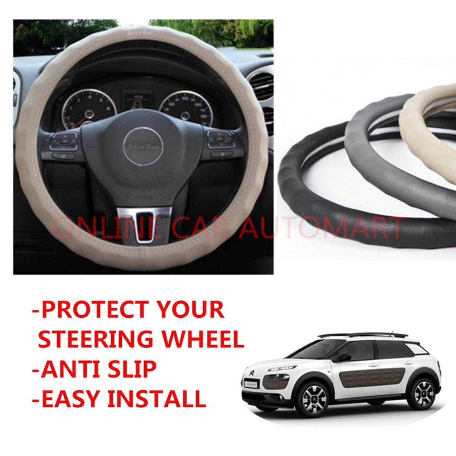 Circle Cool Luxury 8313 Beige Leather Steering Wheel Cover For Citroen C4 Cactus