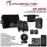CRIMEFIGHTER CF307G 1 WAY AUTO&PUSH START CAR ALARM WITH GPS TRACKING SYSTEM