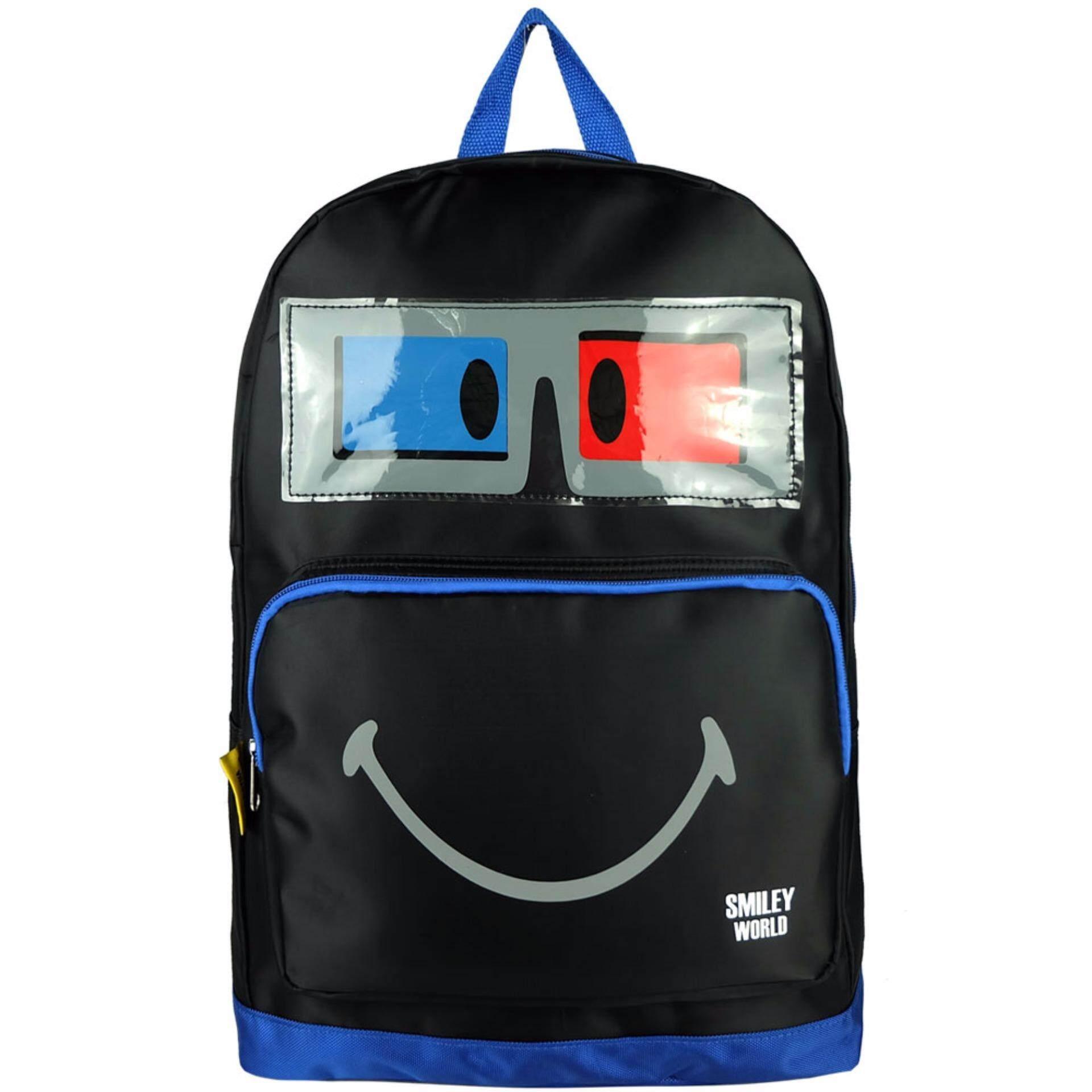 Cutie Smiley SB1741 18 Inch Emojis Backpack