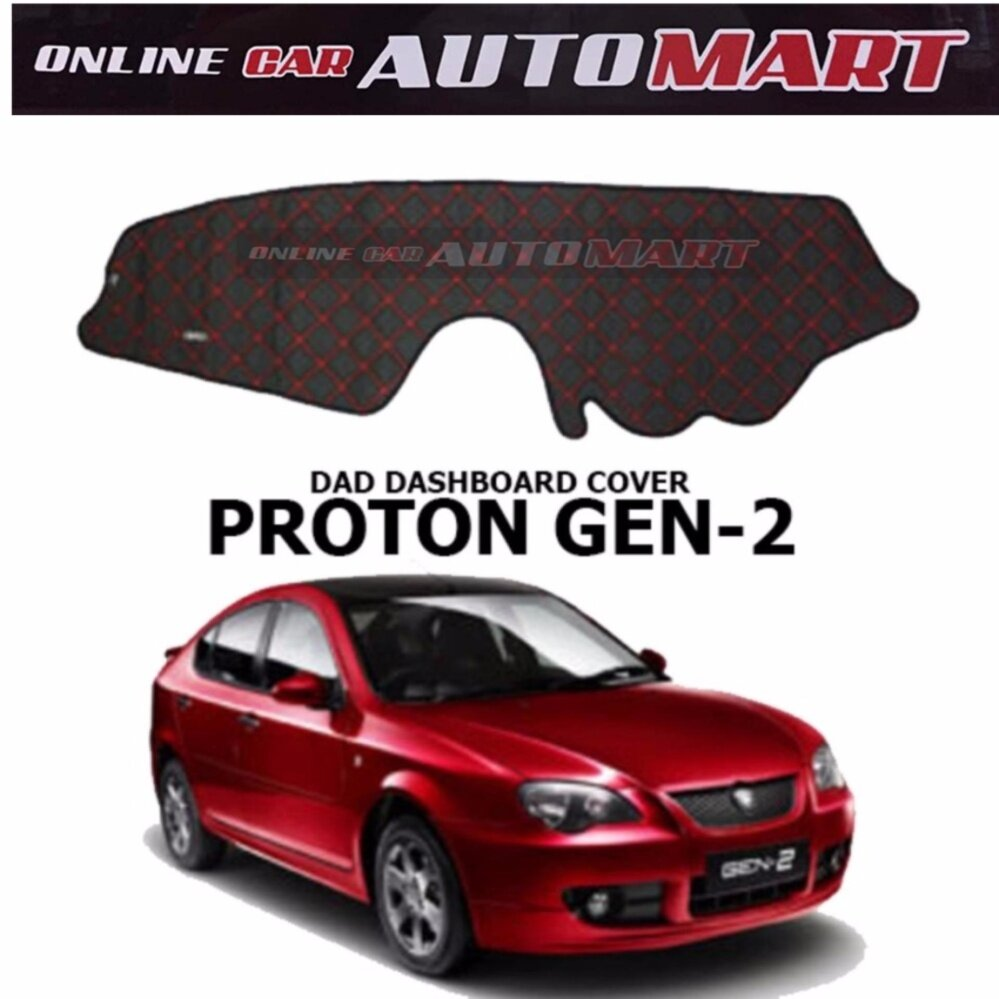 DAD Non Slip Dashboard Cover - Proton Gen 2