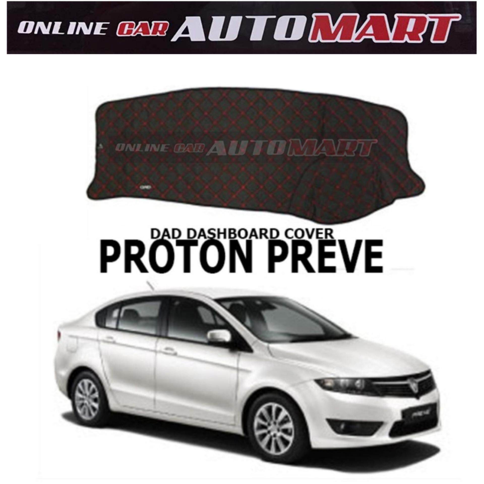DAD Non Slip Dashboard Cover - Proton Preve