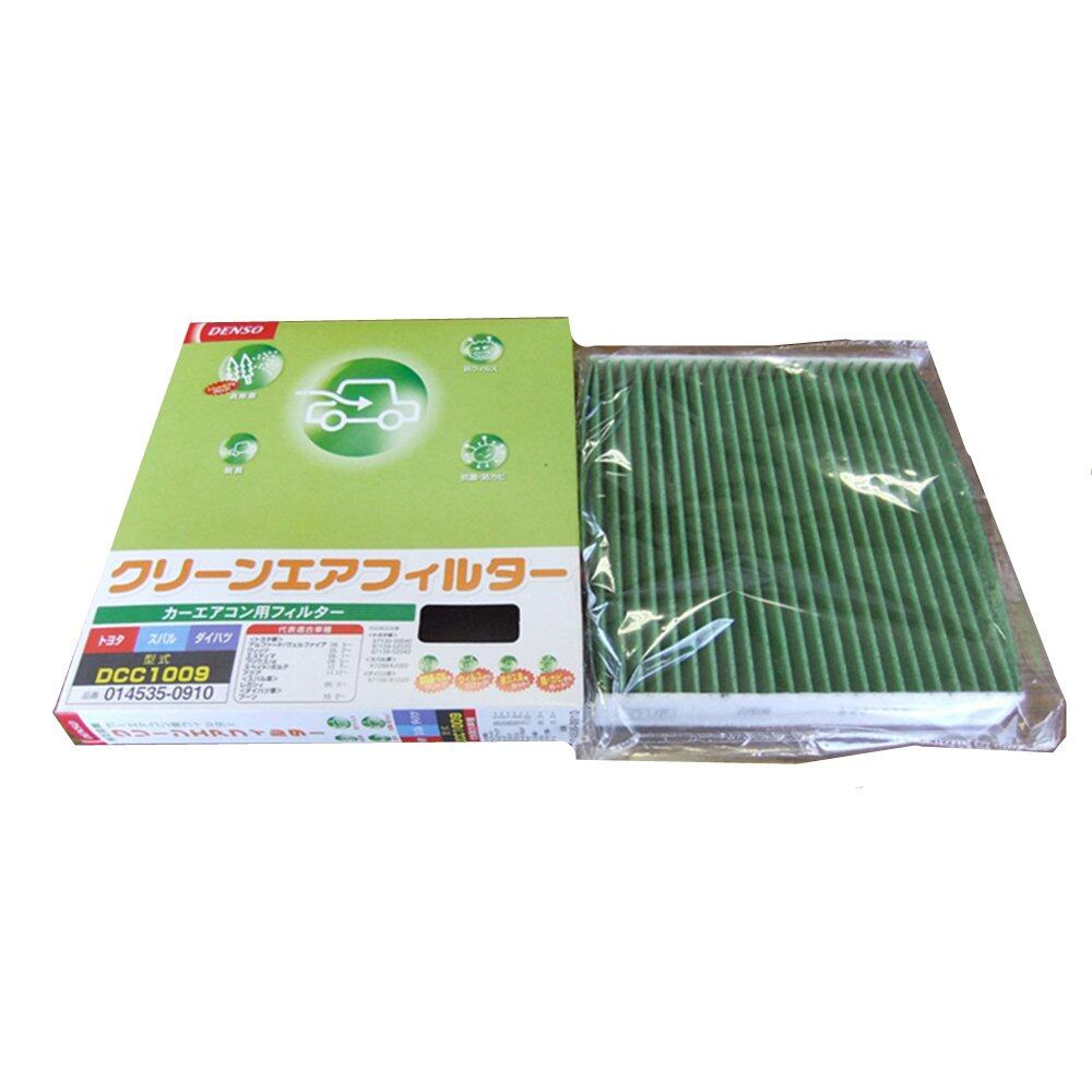 DENSO Cabin Air Filters (Air Conditioner Filter) DCC-1009 for Japanese Cars